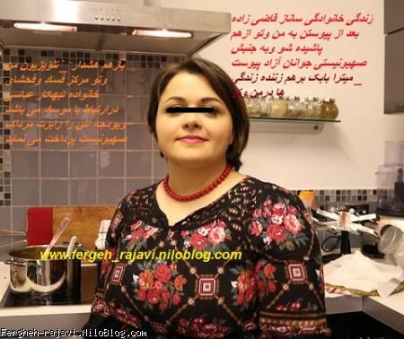 من وتو وافشا 37_ باشرکت منصوره حسینی _ پانته آ مدیری _ معصومه ...