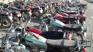 خرید موتورهای مزایده ای